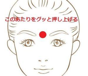 【鼻づまり解消】即効で鼻通りと呼吸を楽にする超簡単な方法5選!