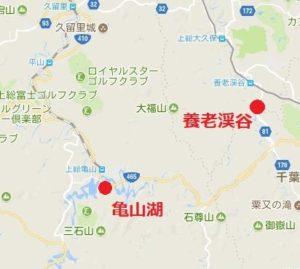 【関東の紅葉2017】温泉あり!千葉の紅葉の穴場スポットと見頃の時期